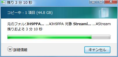 11_file_copy