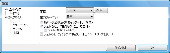 Mediainfo_0727
