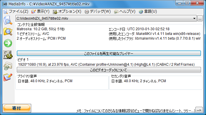 02_04_mkvmediainfo