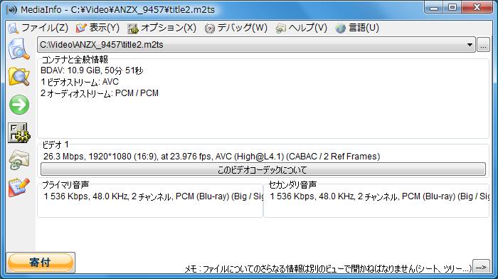 03_04_m2tsmediainfo