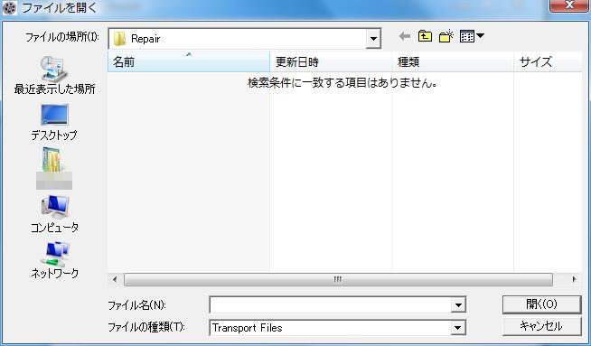 0002_file_open_2