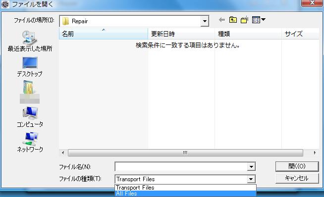 0003_ext_change_2