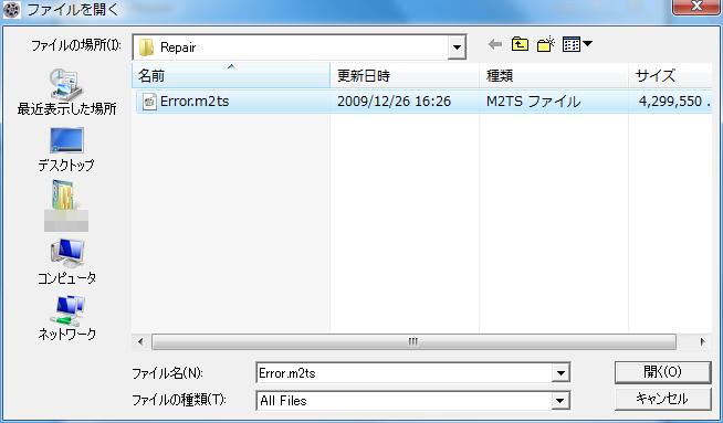 0004_file_select_3
