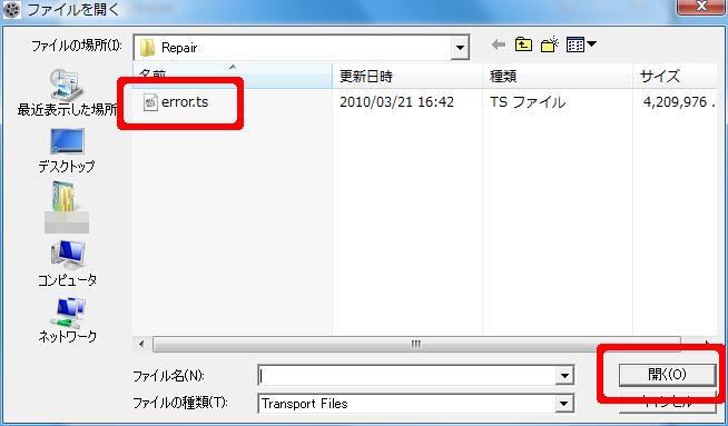 0019_file_open_2