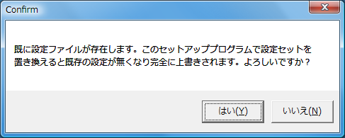 03_confirm_2