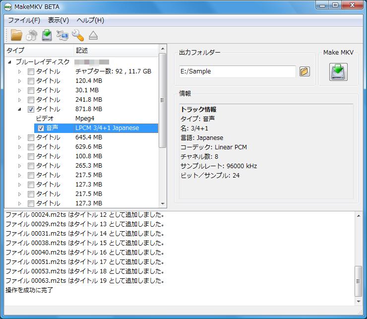 03_sample