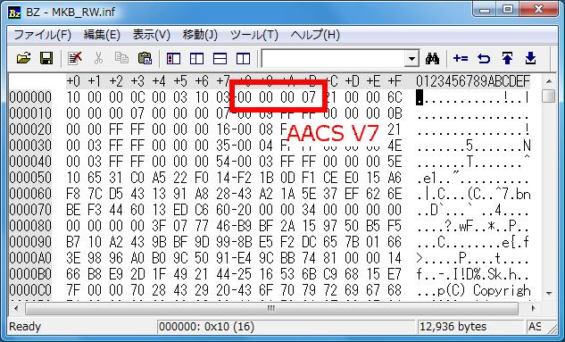 03_aacs_v7