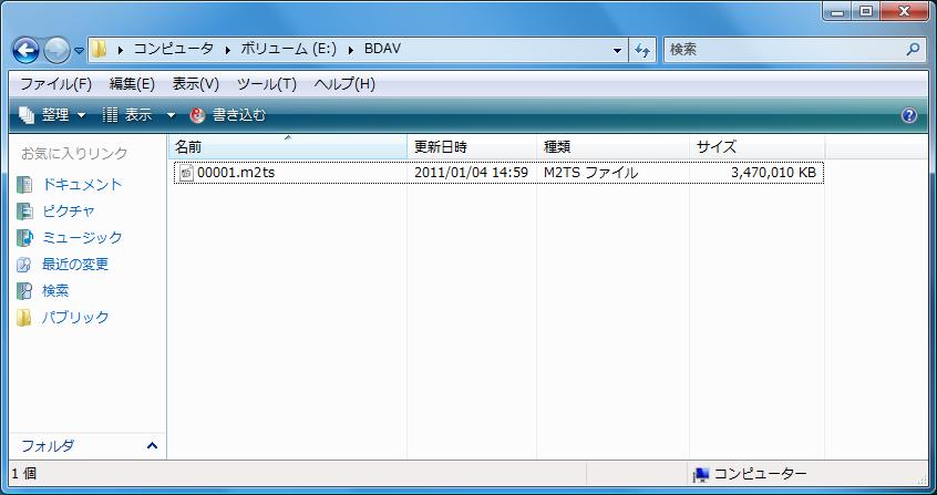18_output